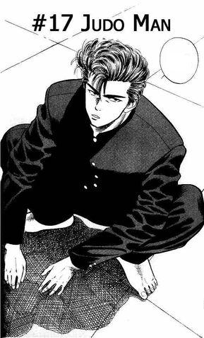 File:-17 Judo man.jpg