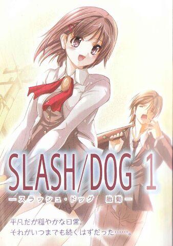 File:Slash Dog 2006 color illustration 1.jpg