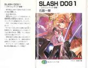 Slash Dog 2006 cover
