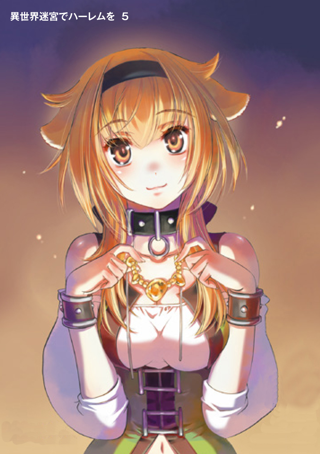 File:Roxanne with an Amber Necklace.jpg