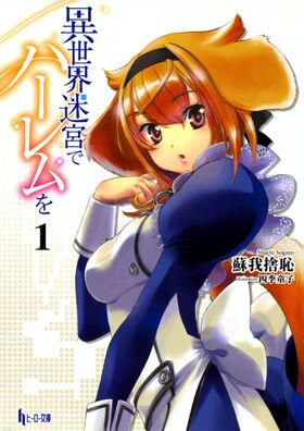 Light Novel - Volume 1