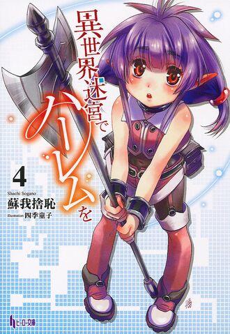 File:Light Novel - Volume 4.jpg