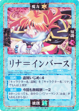 Slayers Fight Cards - 001