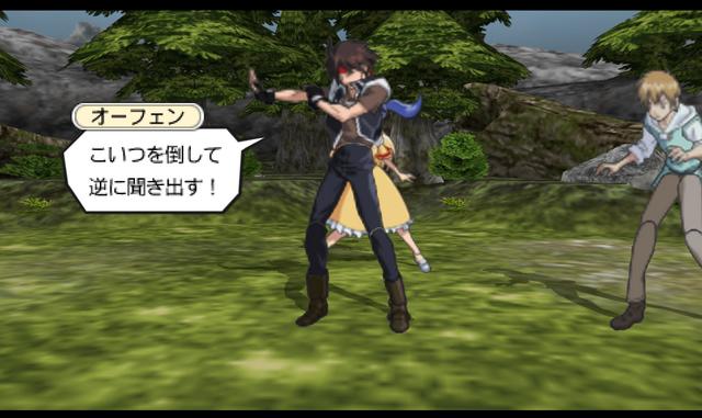 File:Heroes Fantasia - 3.png
