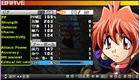 Menu - Brave Screen