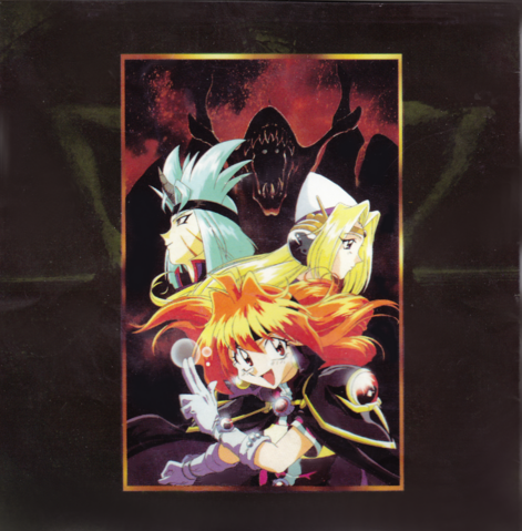 File:Slayers TRY Treasury Vox Booklet Back.png