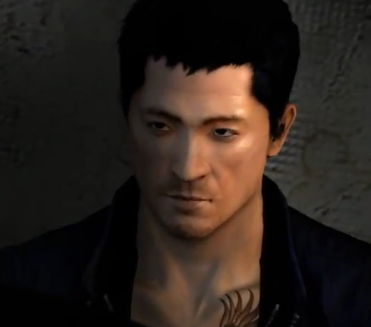 File:Wei story trailer.png