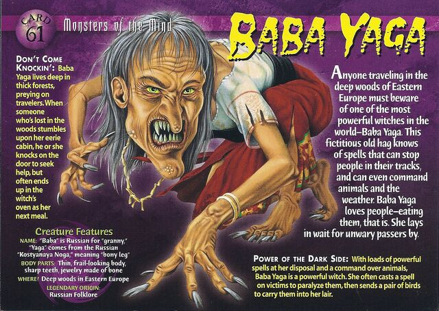 File:Baba yaga wierd n wild.jpg