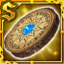 File:Amulet of EnhancementIcon.png