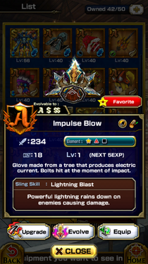 ImpulseBlow