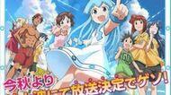 Squid Girl OST - Shinryaku no Susume