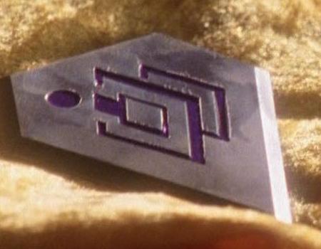 File:Persona dax-ur's shield.jpg