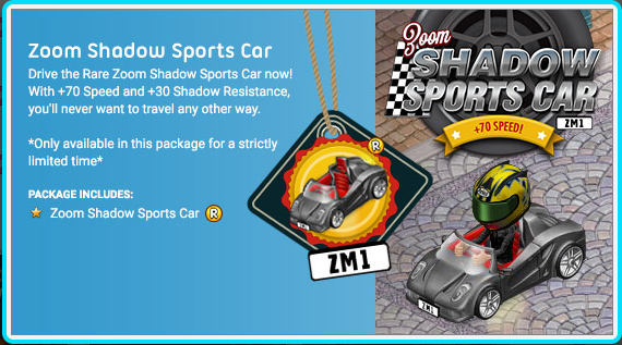 File:Zoom shadow sports car.png