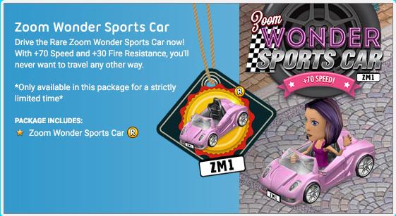 File:Zoom wonder sports car 2.png