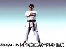 Segata Sanshiro SBL EX Intro