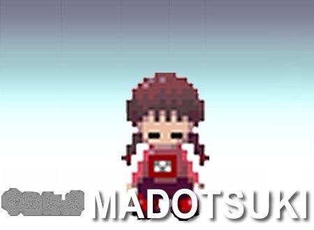File:Madostuki .jpeg