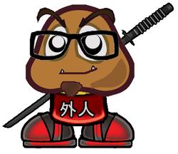 The staple goomba by gaijingoomba-d5j57ks