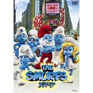 The Smurfs Japanese DVD cover