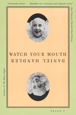File:WatchYourMouth.jpg