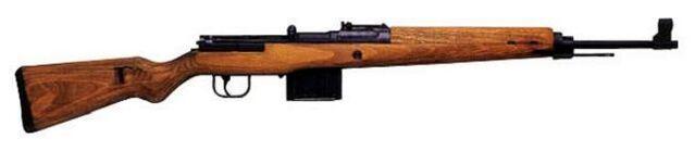File:Walther Gewehr 43.jpg