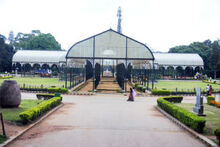 Lal-bagh