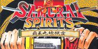 Shin Samurai Spirits: Haohmaru Jigokuhen