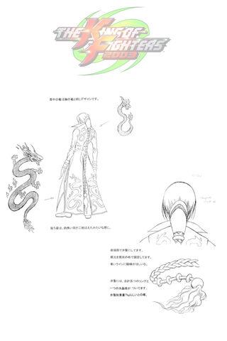 File:Kof 2003 duo lon concept art b.jpg