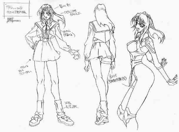 File:Anime sketch Karin 1.jpg