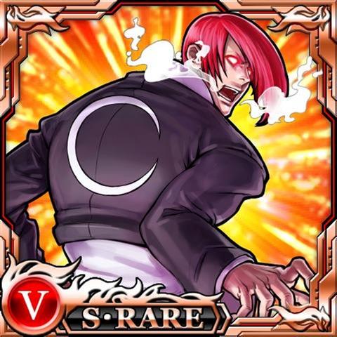 File:KOF X Fatal Fury-OrochiIori1.png