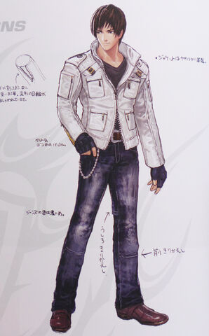 File:Kyo Full Body.jpg