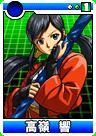 Hibiki-card