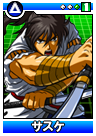 File:Sasuke-card.png