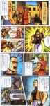 Ryuko pg5