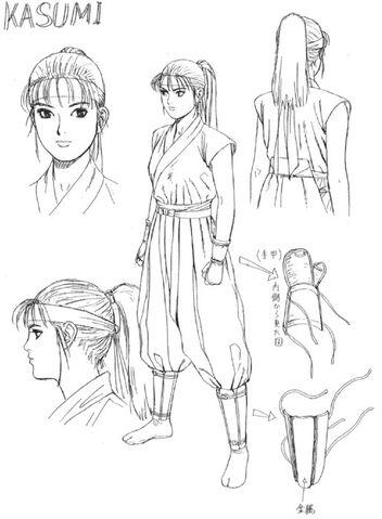 File:Kasumi-ConceptArt.jpg