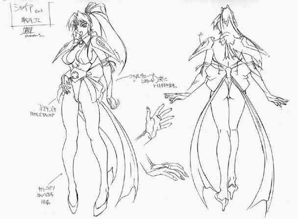 File:Anime sketch Shaia 2.jpg