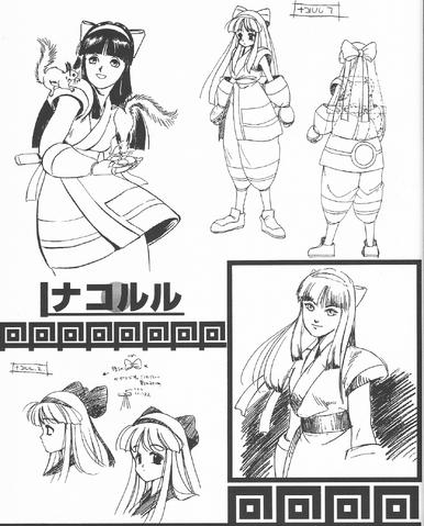 File:SamuraiSpirits-Concept.png