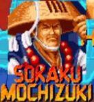 Sokaku Mochizuki Real Rout Fatal Fury