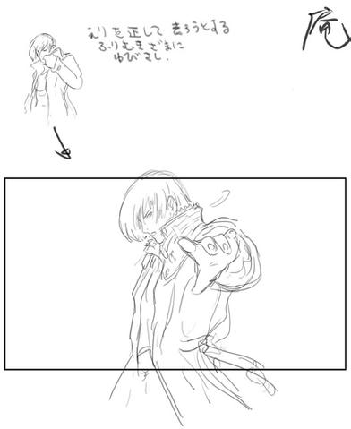 File:Iori-winpose-sketch2.png