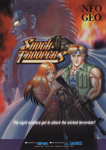 File:Shock troopers flyer.jpg