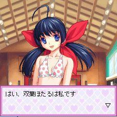 File:Hotaru-galsislandpuzzle.jpg