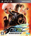 KofXIII-ps3package