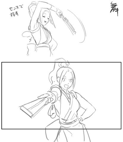 File:Mai-winpose-sketch2.png