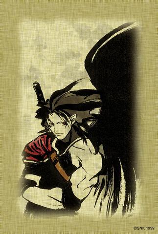 File:Yuda promo.jpg