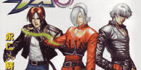 King of Fighters 03: Xenon Zero