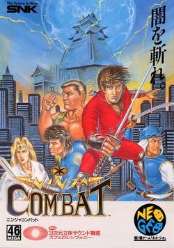 File:Ninja Combat.jpg