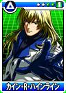 File:Kain-card.png