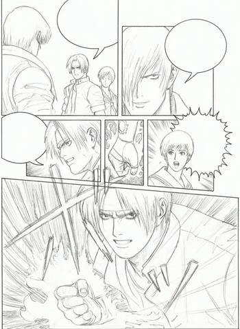File:Shinkiro-Comic.png