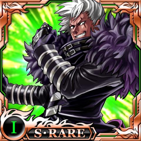 File:KOF X Fatal Fury-Krizalid.png