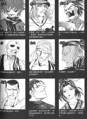 Shibito and namino