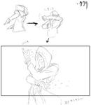 Kukri-winpose-sketch2